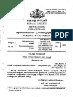 Kerala Paddy and Wet Land Amendment Act 2018 Act 29 Uploaded y T James Joseph Adhikarathil, Deputy Collector Alappuzha.