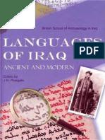 History of Akkadian