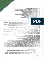 CSWIP3.2 part 1.pdf