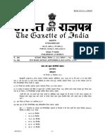 Gaz_not_std_mails_28042014_pub_upload.pdf