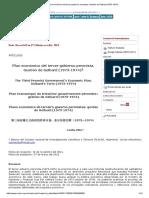 Plan económico del tercer gobierno peronista_ Gestión de Gelbard (1973-1974).pdf