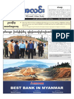 Myanma Alinn Daily_  01 Oct 2018 Newpapers.pdf