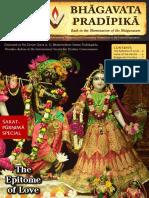 Bhagavata Pradipika#16