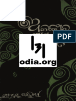 Alankara_sastra.pdf