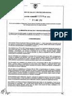 resolucion 2508 de 2012 (1).pdf