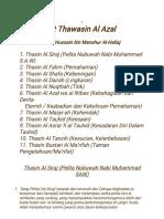 At-Thawasin-Al-Azal 1.pdf