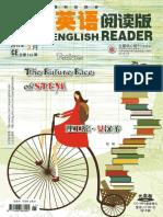 crazy_english_reader,_march_2014.pdf
