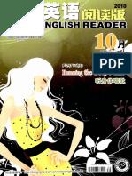 Crazy English Reader, October 2010