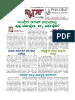 Issue 30 PDF