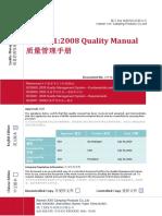 Quality Manual En