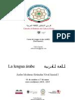 Introducción a lengua árabe