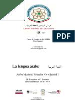 Introducción a la lengua árabe