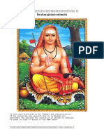 ब्रह्मज्ञानावलीमाला (Brahmajñānāvalīmālā)
