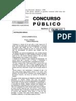 NCE - UFRJ - Arquivo Nacional - Químico - Resolução Comentada