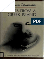 Tales From a Greek Island - Papadiamantes, Alexandros