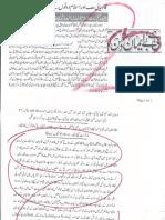 Aqeeda-Khatm-e-nubuwwat-AND -ISLAM-Pakistan-KAY-DUSHMAN 8278