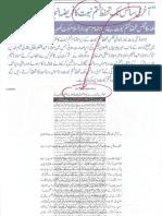 Aqeeda-Khatm-e-nubuwwat-AND -ISLAM-Pakistan-KAY-DUSHMAN... 8290