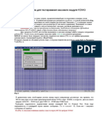 KDIAG_r.pdf