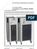 PTR1030 Handbuch RU V1-1w