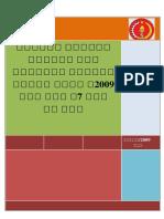 Etidi Eprdf 2009 Plan (1)