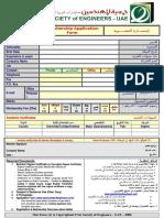 15_English_Form_Document (1).doc
