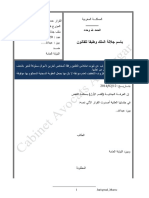 vol qualifié.pdf