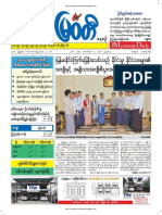 Myawady Daily Newspaper-3-10-2018