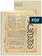 MARACAJÁ 1929