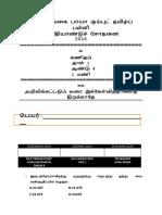 327383533-matematik-tahun-4-sjkt.docx