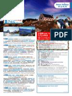 NZ_Xmas_16AUG2018.pdf