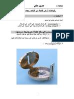 training_22.pdf