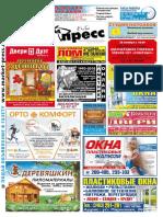 Gazeta_39