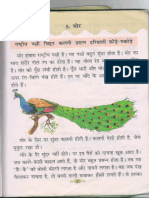 Peacock Class 2.pdf