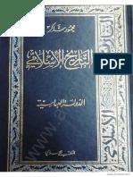 download-pdf-ebooks.org-kupd-7562.pdf