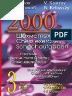 36 - 2000 Tactical Chess Exercises Vol 3 Kostrov, Beliavsky