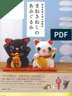 Lucky Cats - Amigurumi