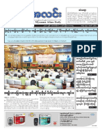 Myanma Alinn Daily_  04 Oct 2018 Newpapers.pdf