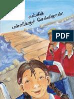 Chuskith Pallikku Selgiraal Tamil Comics