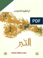 Kutub PDF.net 3clXVH