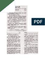 madhumathi.pdf
