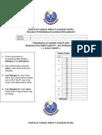 Cover Exam Paper Yr5