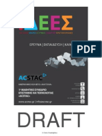 ACSTAC Poster