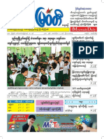 Myawady Daily Newspaper-4-10-2018