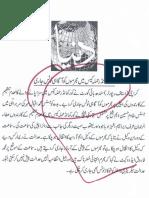 -ISLAM-Pakistan-KAY-DUSHMAN.. 8340