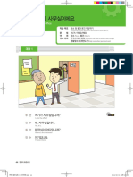 7░·.pdf