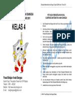Anak Bangsa 2011.pdf