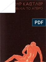 Άρθουρ Καίστλερ Arthur Koestler, Βασίλης Καζαντζής μετάφραση Το μηδέν και το άπειρο    1974.pdf