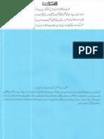 Aqeeda-Khatm-e-nubuwwat-AND -ISLAM-Pakistan-KAY-DUSHMAN.. 8369