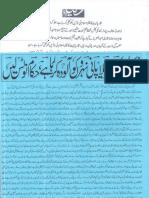Aqeeda-Khatm-e-nubuwwat-AND -ISLAM-Pakistan-KAY-DUSHMAN.. 8377