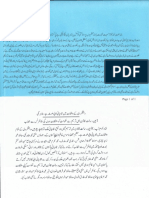 Aqeeda-Khatm-e-nubuwwat-AND -ISLAM-Pakistan-KAY-DUSHMAN..  8385